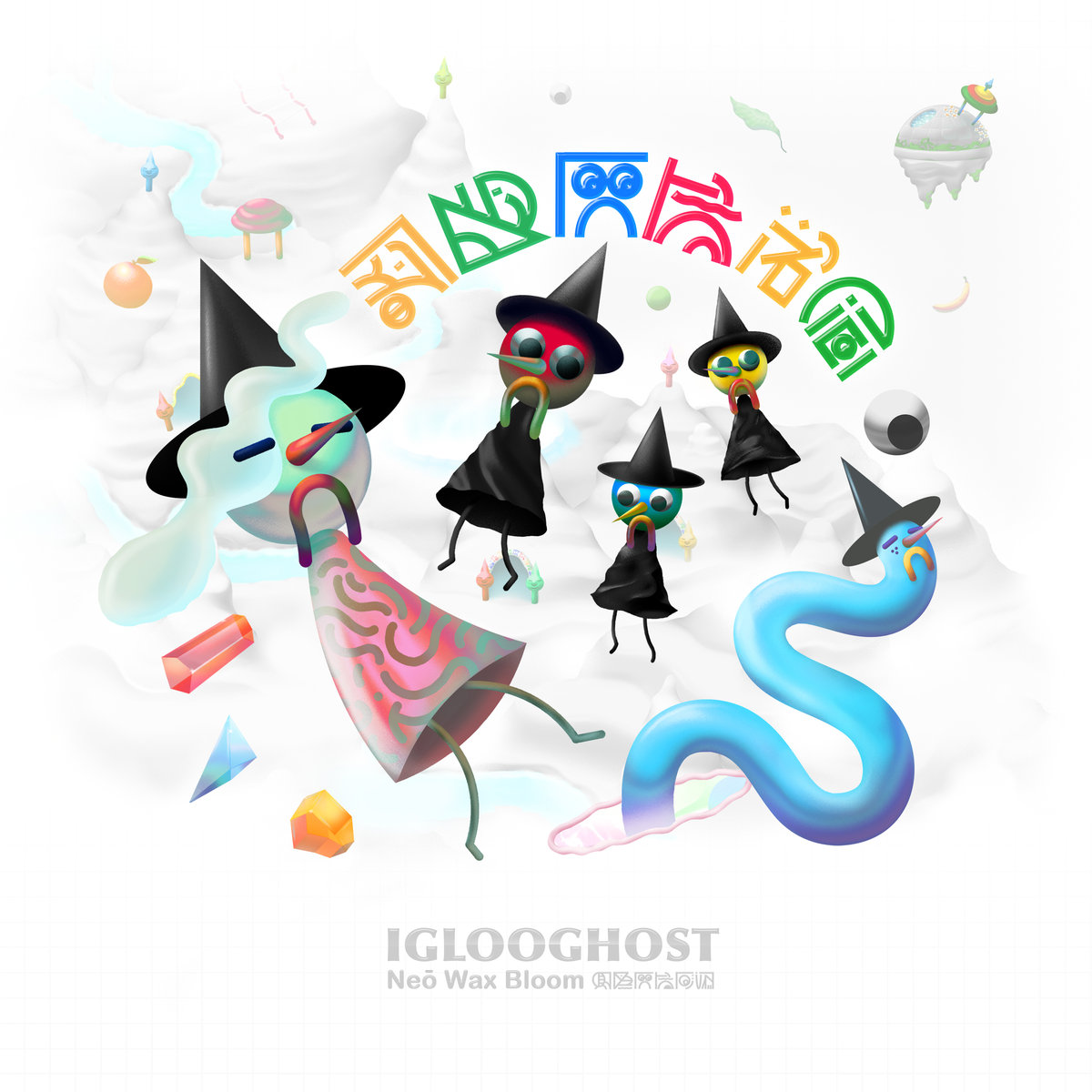 Iglooghost – Neō Wax Bloom